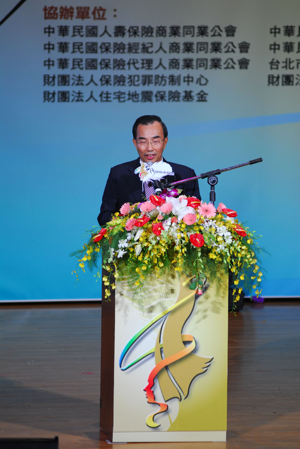 Chairman Mark Lai at the Third Taiwan Insurance Excellent Performance Award, 2009/10/14