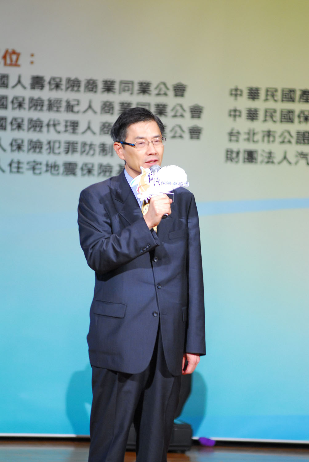 Insurance Bureau General Director Tien-Mu Huang attends the Third Taiwan Insurance Excellent Performance Award, 2009/10/14