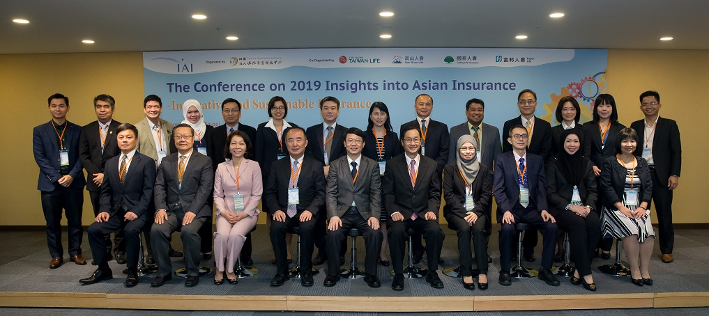 TII Holds the Conference on 2019 Insights into Asian Insurance(IAI) - Innovative and Sustainable Insurance on April 23-27, 2019